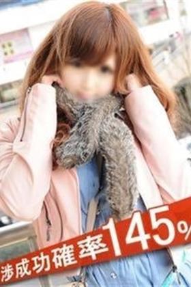 本日10名様限定!!プレミアムフリー85分13,000円!!